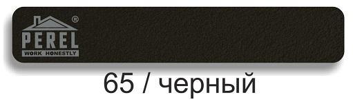 Затирочная смесь Черная RL Perel