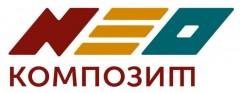 """""""NeoКомпозит"""""""