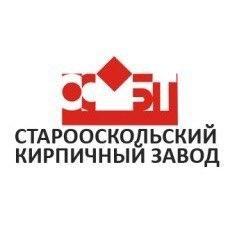 """ООО """"Старооскольский кирпичный завод"""""""